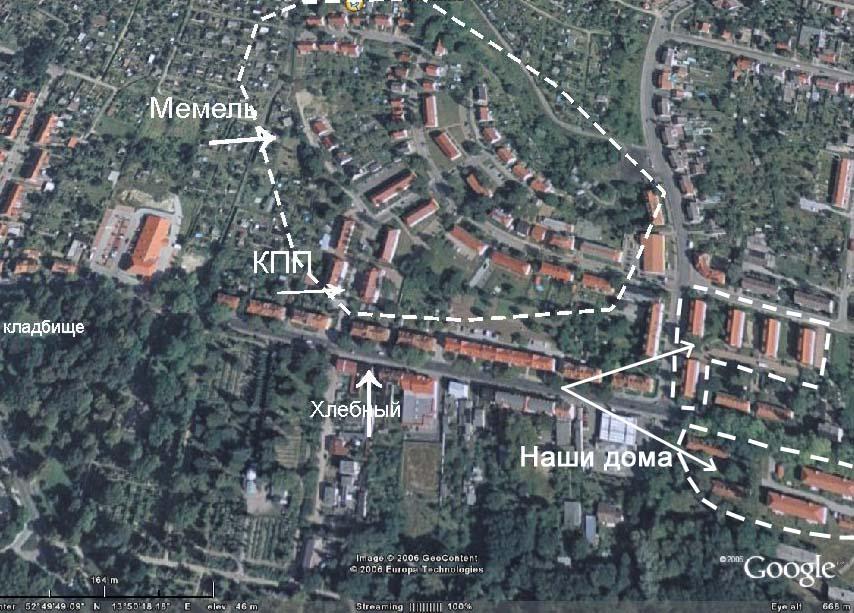http://gsvg-eberswalde.narod.ru/eberswalde4.jpg